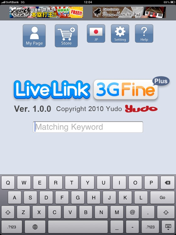 Live Link 3G  Fine Plus screenshot-0