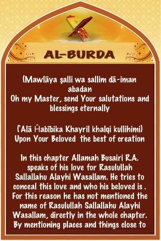 Al Burda ( Islam Quran Hadith - Ramadan Islamic Apps ) screenshot-3