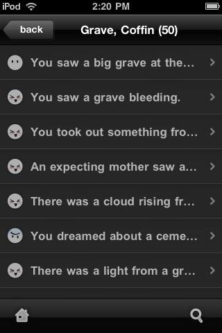 DreamReader 2009 screenshot-3
