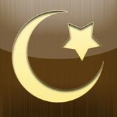 iSalam: Events & Tasbeeh