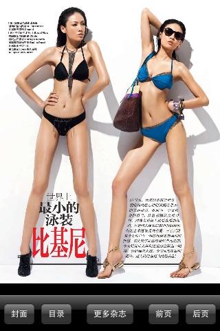 时尚芭莎2010年6月