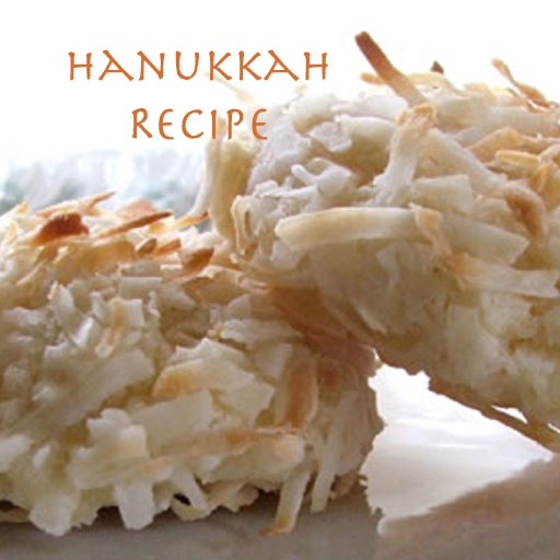Hanukkah Recipe HD