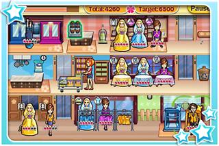Ada's Shopping Mall screenshot two