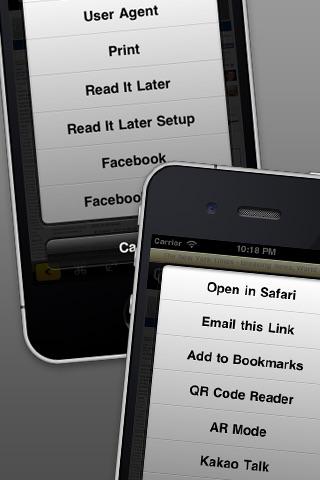 Mango Browser (Web Browser) screenshot-3