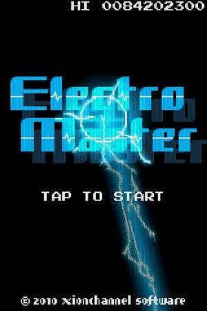 ElectroMaster Screenshot