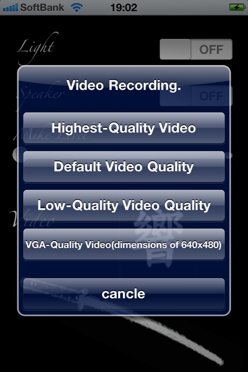 iMIC&light&video&Mirror&Vibration screenshot-2