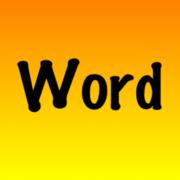 Bigger Word