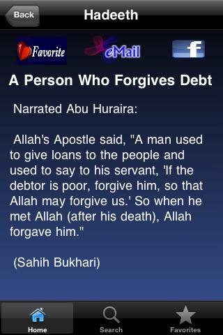 Hadeeth of Hope & Forgiveness ( Islam Quran Hadith ) screenshot-3