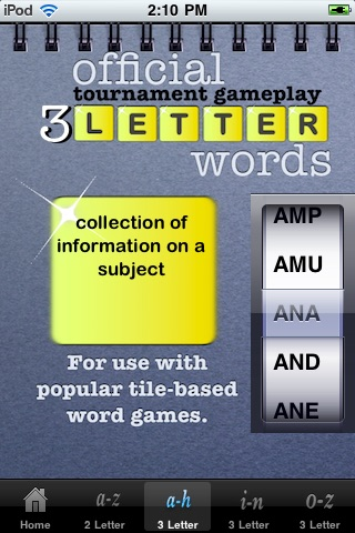 3 Letter Word Bible screenshot-2