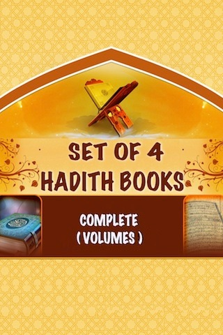 Set of 4 Hadith Books ( Sahih Bukhari & Muslim Authentic book of Islam ) ( Ramadan Islamic Apps ) screenshot-3