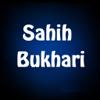 Hadith Sahih Al-Bukhari ( Quran Hadeeth Islam )