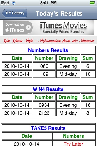 New York Lottery Lite Results screenshot two
