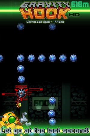 Gravity Hook HD Screenshot