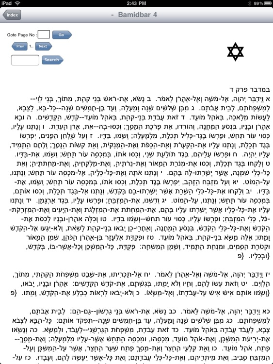 The Torah Bible Pentateuch for iPad screenshot-3