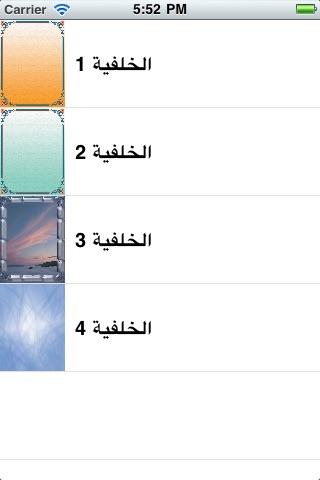 أذكار الصباح و المساء screenshot-3