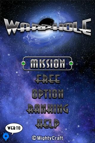 WarpHole screenshot-3