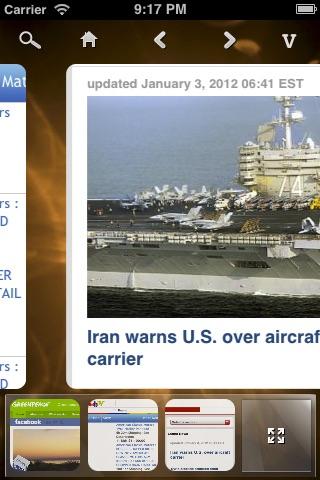 Panoramic Web Browser screenshot-4
