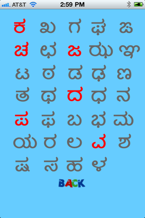 Kannada Lipi on the App Store