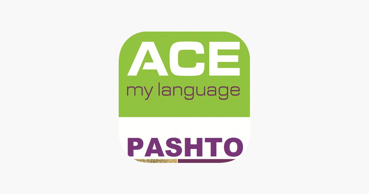 AMLPashto on the App Store
