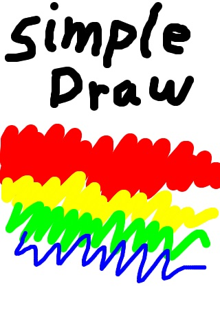 SimpleDraw screenshot