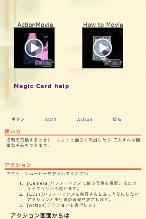 Magic Card for iPhone