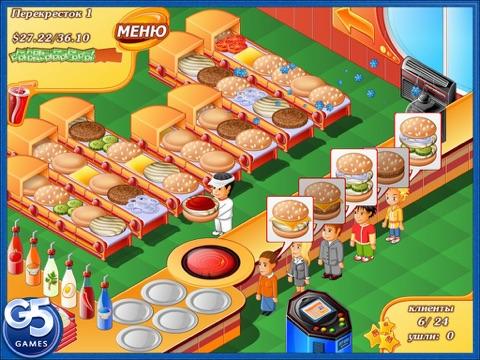 Мастер Бургер® HD на iPad