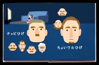 おとうさんのひげ:デジタル絵本のおすすめ画像4