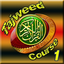 Learn Tajweed-1 Easy-Course