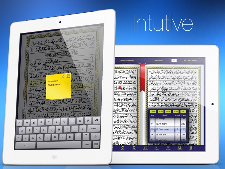 Quran Kareem for iPad screenshot-1