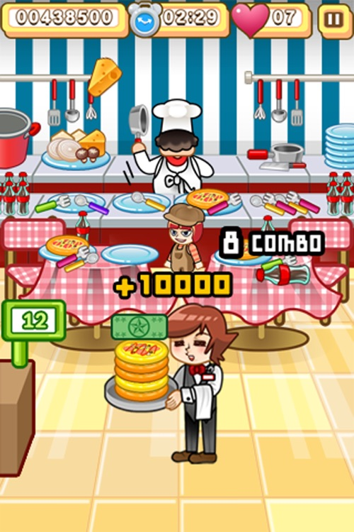 PizzaStore screenshot-3