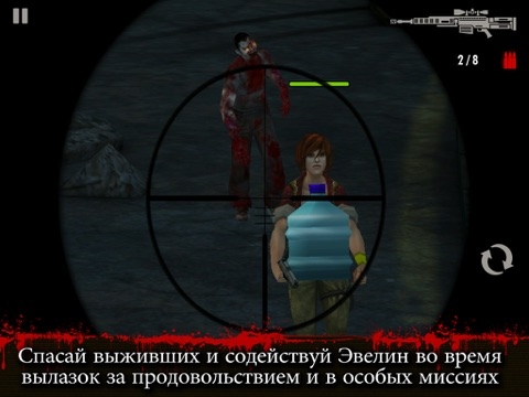 Скачать игру Contract Killer: Zombies