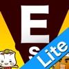 ES数最多!選考通過した先輩のエントリーシート「会社なび/就職活動」の就活シリーズ!Lite版