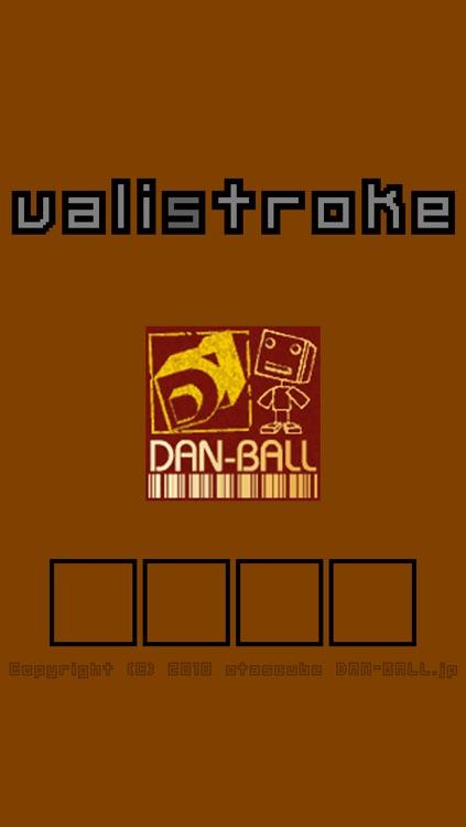 valistroke screenshot-4