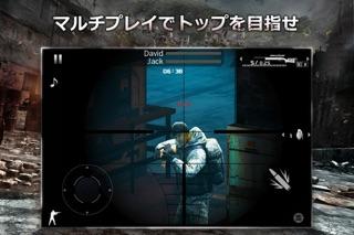 モダンコンバット2:Black Pegasusスクリーンショット5