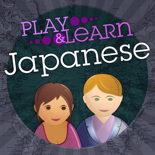 Play & Learn Japanese HD
