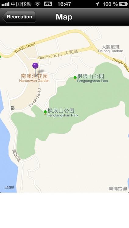 Shenzhen Taxi Translator screenshot-4