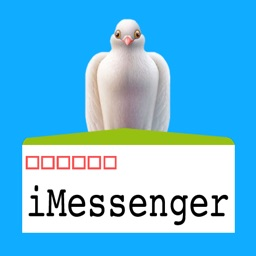 IP Messenger