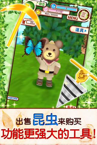 库玛熊挖掘记 - 窓用
