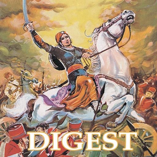 Brave Women Of India Digest - Amar Chitra Katha Comics