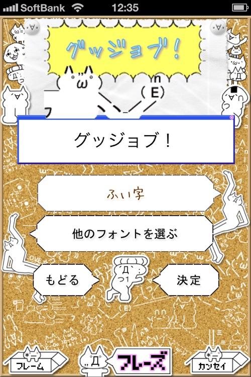 AA(Text-Art) Sticker Maker