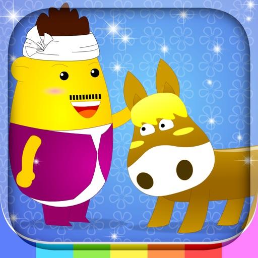 BabyStar : 磨坊主和驴子