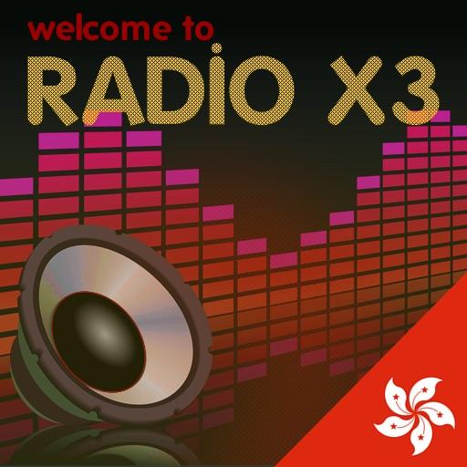 来自香港的收音机 - X3 Hong Kong Radio
