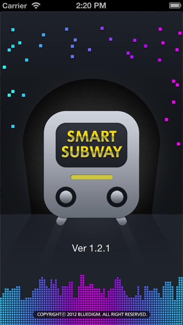 스마트 지하철 (필수어플) Screenshot