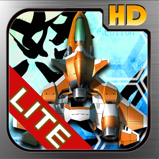 DoDonPachi Resurrection HD Lite
