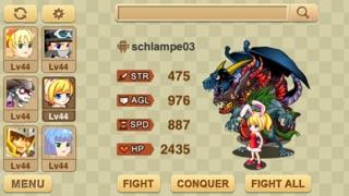Avatar Fight-3