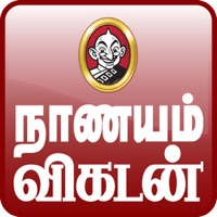 Codes for NanayamVikatan Hack