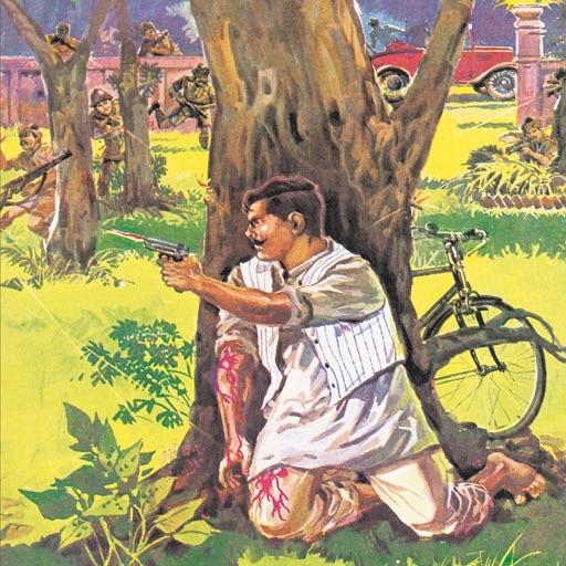 Chandra Shekhar Azad - Amar Chitra Katha Comics