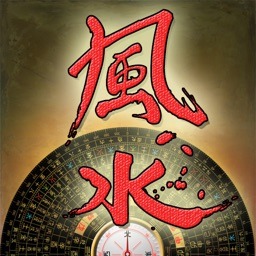 5 Elements Feng Shui Compass