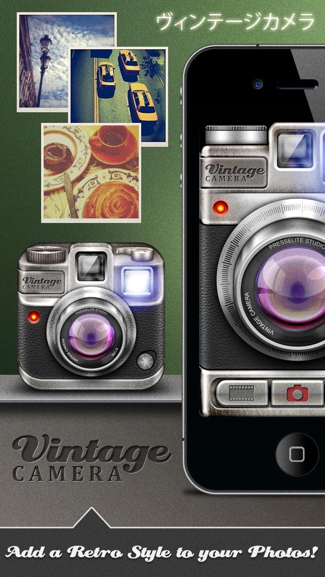 Vintage Camera Proのスクリーンショット1