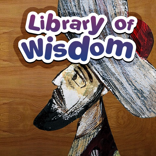 Eat, My Silk Jacket, Eat!: Children's Library of Wisdom 7